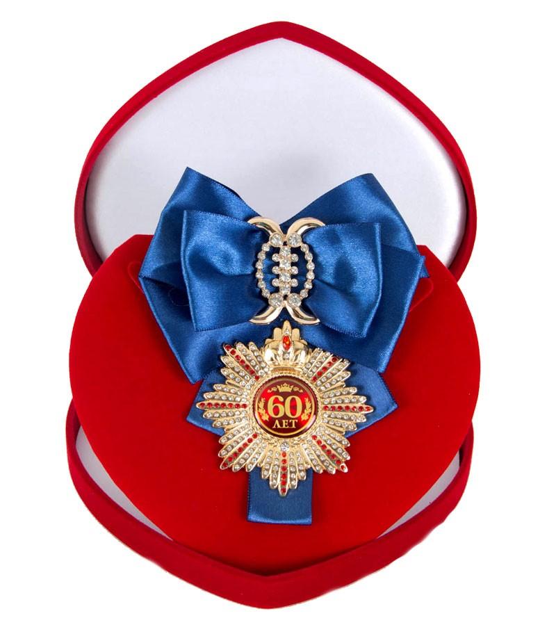 Большой Орден с синей лентой Юбилей 60