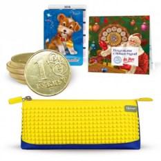 Новогодний подарочный набор с желтым кошельком