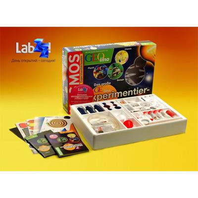LabZZ! Большая экспериментальная лаборатория