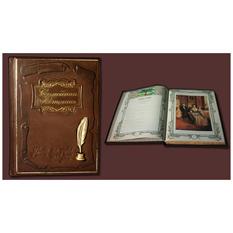 Подарочная книга «Семейная летопись» с литьем