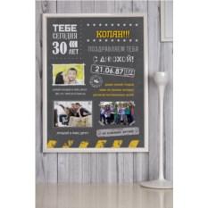 Постер в раме с вашим текстом и фото Garage style