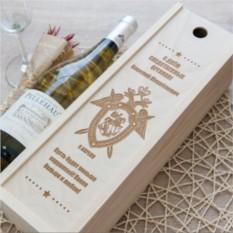 Именная коробка для вина С Днём следственных органов!