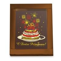 Шоколадная открытка Торт со свечами!