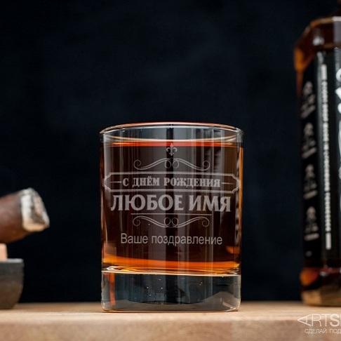 Именной стакан для виски Кентавр