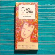 Шоколад на пекмезе Дочь солнца с черешней