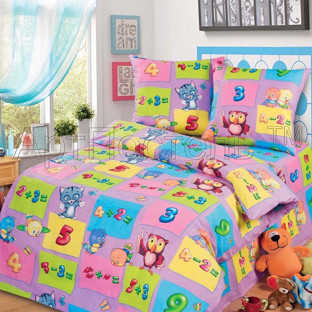 Фиолетовое детское постельное белье Забавный счет