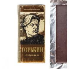 Книга-шоколадка «Горький»