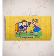 Именная шоколадная открытка «Сюрприз»