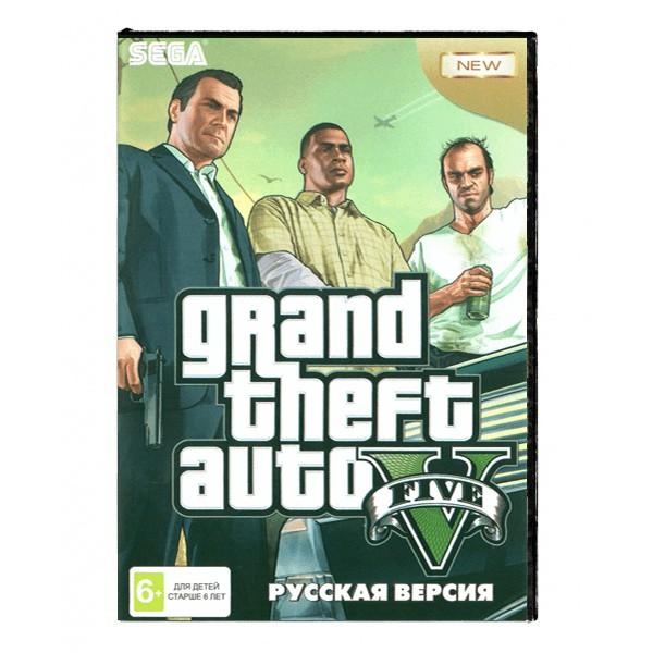 Игра Grand Theft Auto V (Sega)
