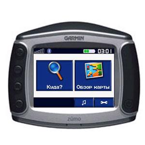 Мотоциклетный навигатор Garmin Zumo 500+SD карта
