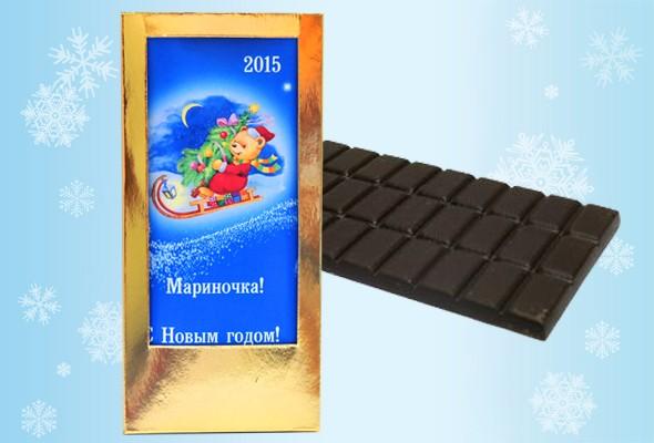 Именная шоколадная открытка «Мишка на санках»