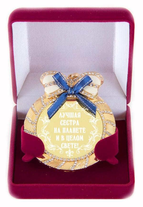 Медаль на цепочке с бантом и стразами Лучшая сестра
