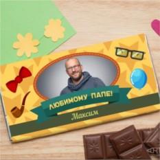 Шоколадная открытка Любимому папе