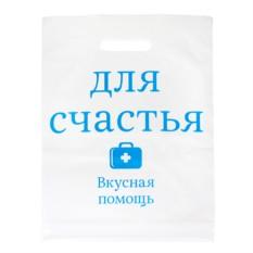 Пакет Вкусная помощь