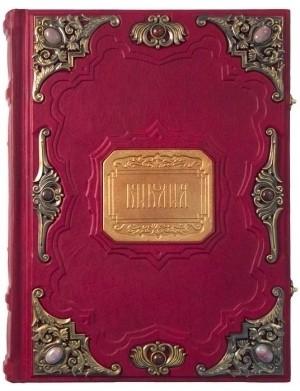 Подарочная Библия с иллюстрациями Доре (с бронзовой рамкой «Славянской»)