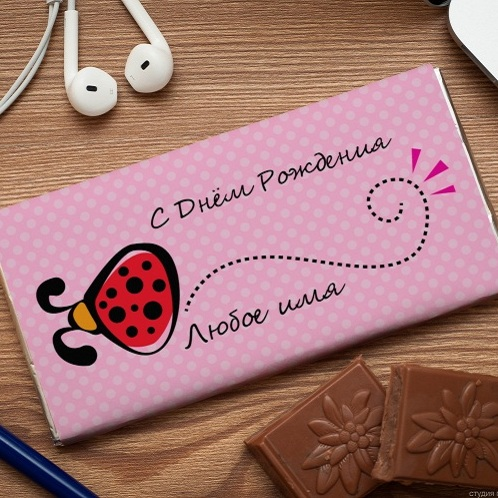 Шоколадная открытка Добрый жук