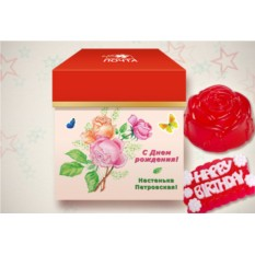 Подарочное мыло «С Днем рождения!»