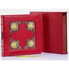 Подарочное издание Рубайят. Омар Хайям. Экземпляр № 47