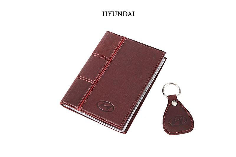 Обложка для водительского удостоверения с брелком HYUNDAI