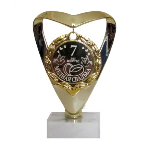 Памятный сувенир 7 лет вместе. Медная свадьба, 16 см
