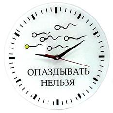Настенные стеклянные часы «Опаздывать нельзя»