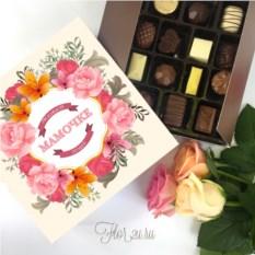 Бельгийский шоколад Любимой маме