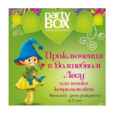Праздник в коробке День рождения, 4-6 лет