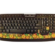 Клавиатура Из России с любовью!
