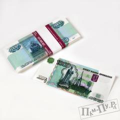Забавная Пачка денег «1000 рублей»