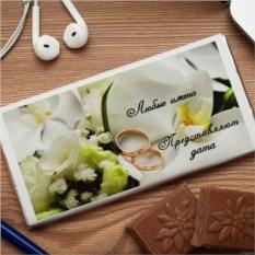 Шоколадная открытка  Нежность