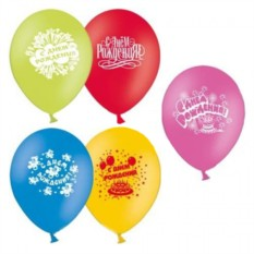 Набор шаров С Днем Рождения от Веселая затея