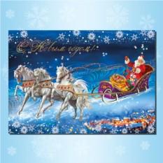 Открытка в конверте «Тройка Деда Мороза»