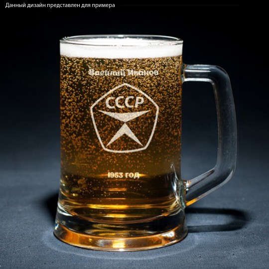 Пивная кружка USSR