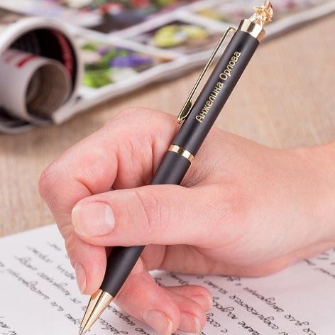 Ручка Чёрное золото