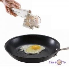 Разбиватель яиц