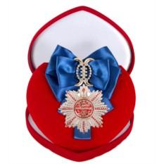 Большой орден с синей лентой С Днем Рождения!