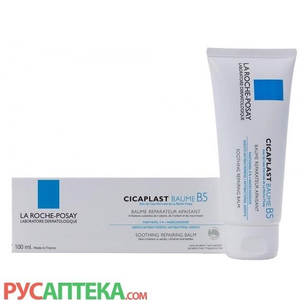 Крем для лица Ля Рош Позэ Cicaplast Baume B5 100 мл