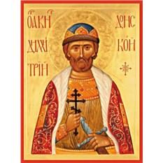 Икона на доске Димитрий Донской Благоверный князь
