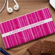 Шоколадная открытка Моя любимая