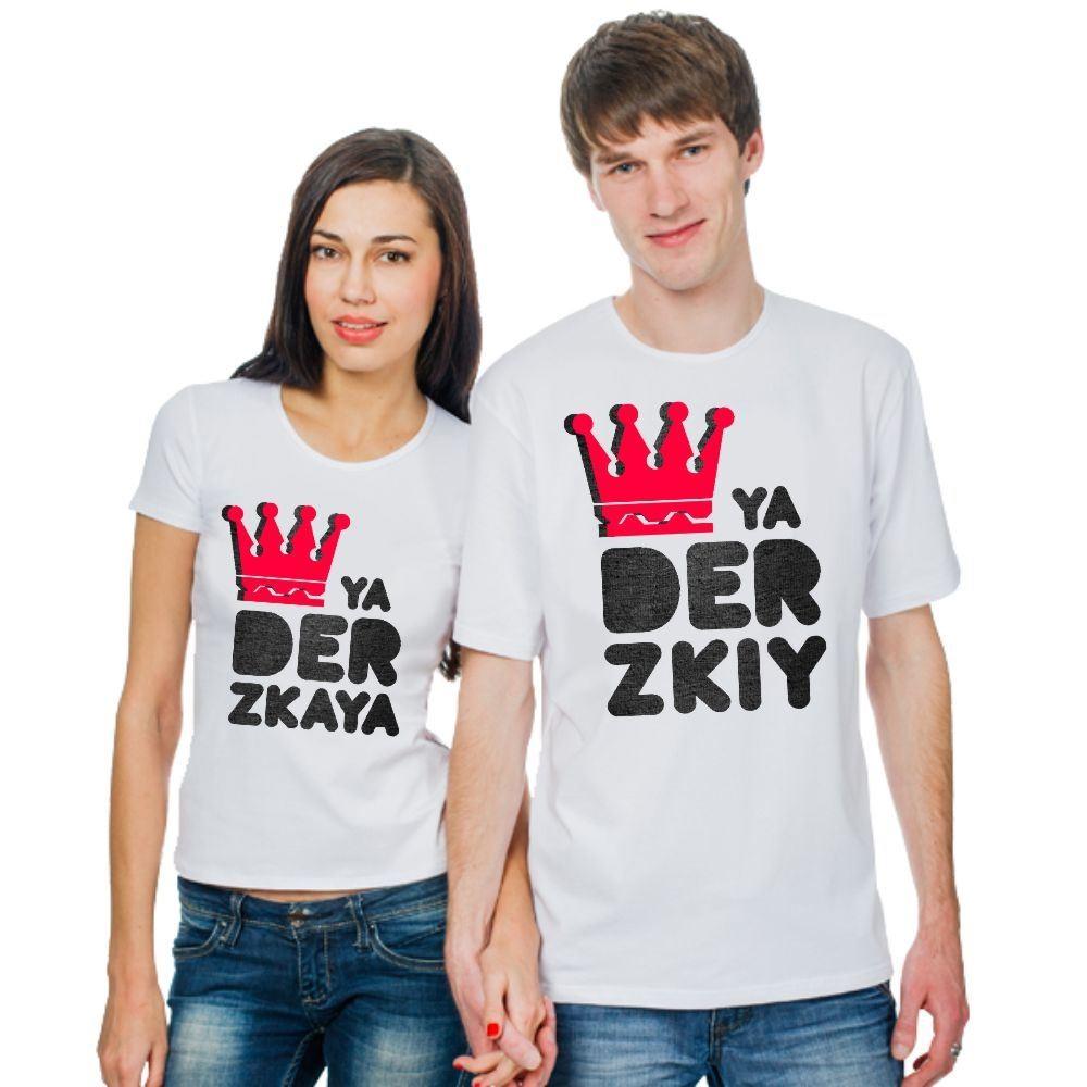 Картинки парных футболок с надписями, новогодним зайцем поп
