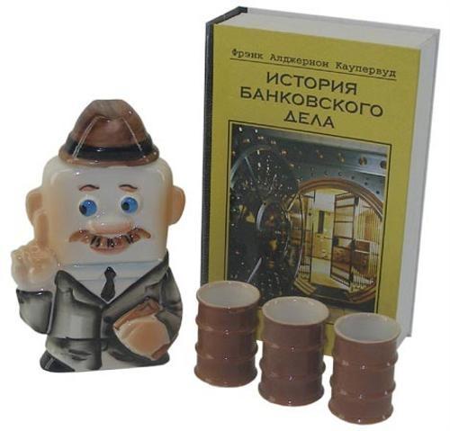 Штоф Банкир со стопками в футляре в виде книги