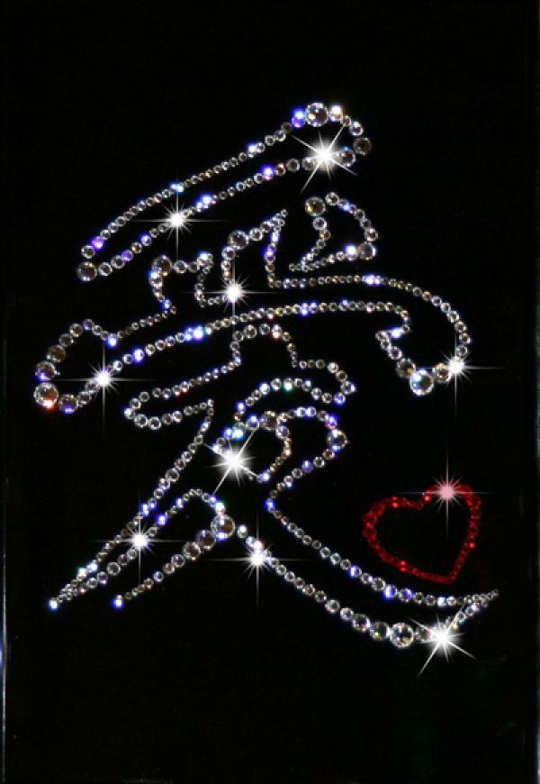 Картина с кристаллами Swarovski Иероглиф - символ любви