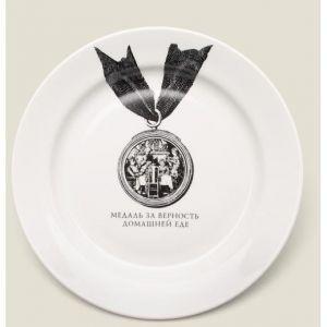 Тарелка-медаль Верность домашней еде