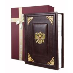 Кожаный фотоальбом с уголками Герб в коробке