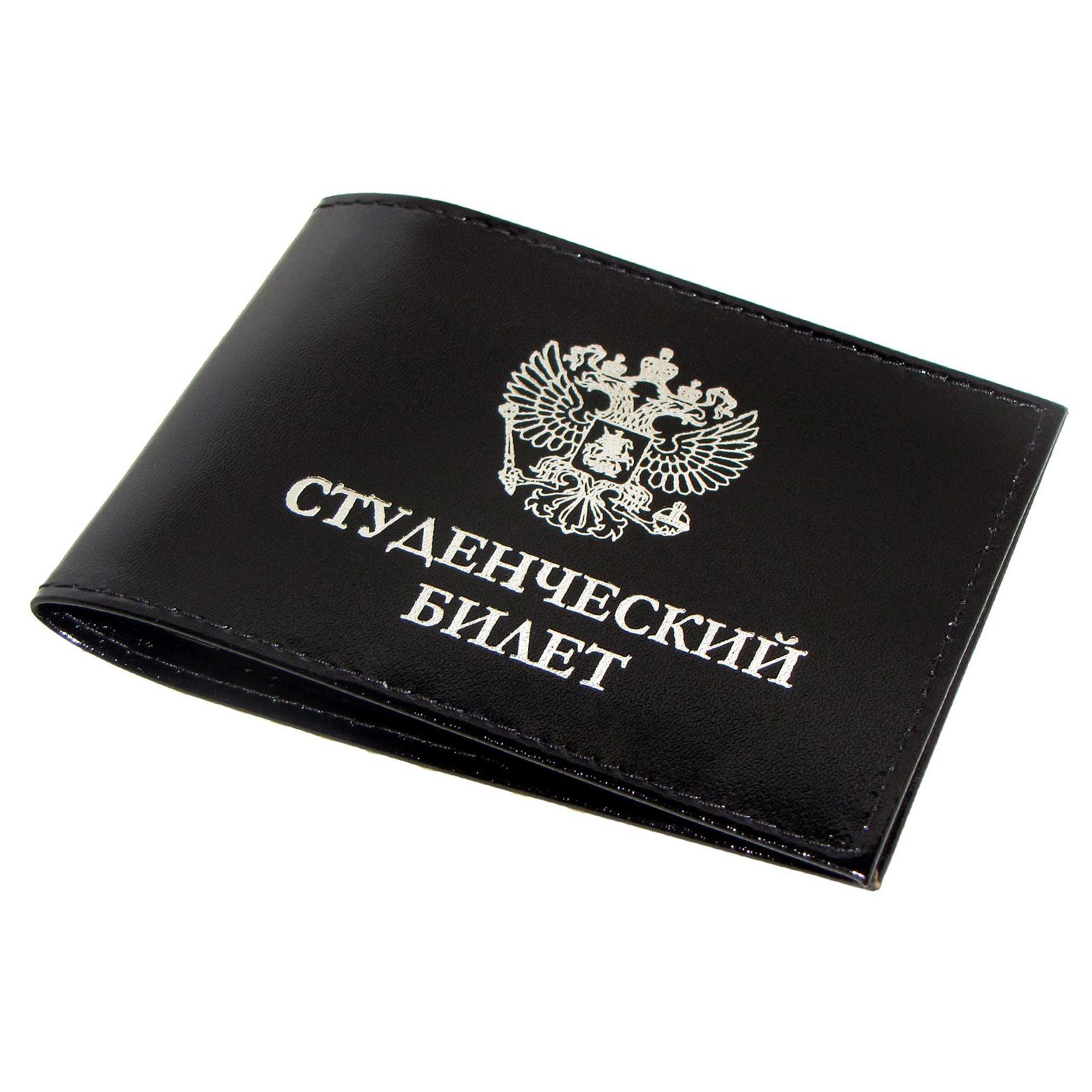 Черная обложка для студенческого билета