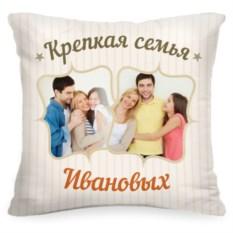 Именная подушка с вашим фото «Крепкая семья»