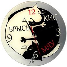 Часы стеклянные Кис Мяу Брысь