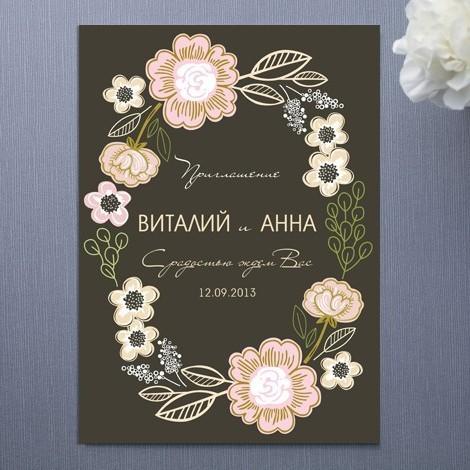 Пригласительные на свадьбу №22