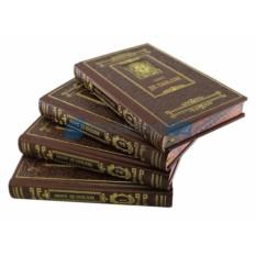 Избранные сочинения О. Бальзак в 4-х томах