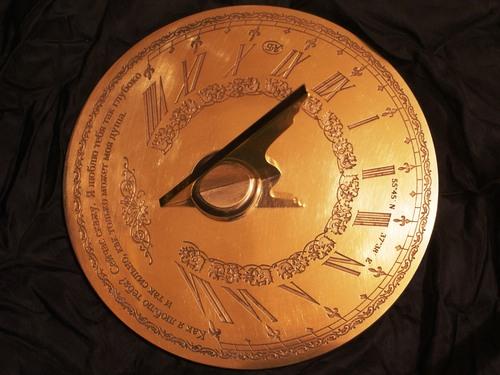 Солнечные часы «Элизабет»